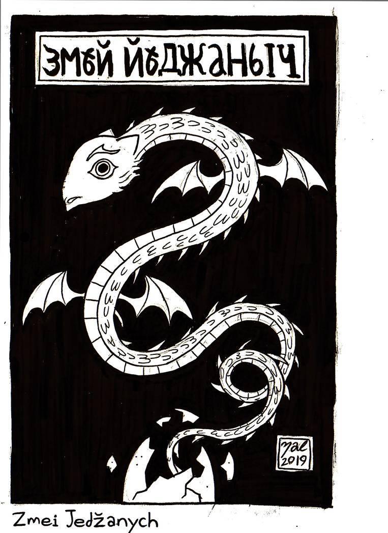 """zal001 """"Zmei Jedzanych"""", drago figlia adottiva di Baba Zevakri - by Austin """"Zal"""" Forbes zal-art.tumblr.com (2019-12) © dell'autore tutti i diritti riservati"""